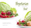 Set of fresh vegetables on white background