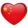 China Flag Heart Glossy Button