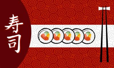 Sushi banner illustration.