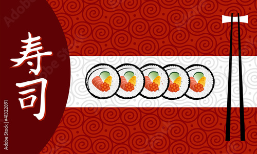 Sushi banner illustration.