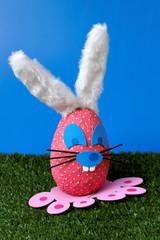 Bunny egg on garden