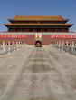 Tiananmen Gate to the Forbidden City in Beijing