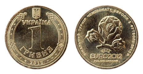 Euro 2012. Ukrainian coins 1 grivna on the white background (201