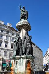 austriabrunnen wien