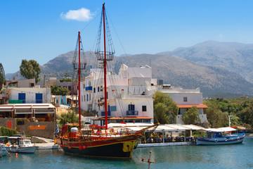 Sissi. Crete