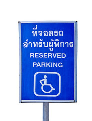 The Reserved car park for handicapped isolated on white backgrou