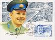 Постер, плакат: Yuri Gagarin
