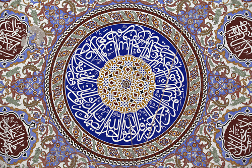 Dome decoration of Selimiye Mosque