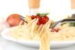 Composition of the delicious spaghetti