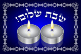 Shabbat Shalom! (Hebrew) - vector background with kiddush candle
