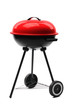 kettle barbecue grill with cover