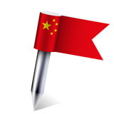 Vector China flag isolated on white. Eps10
