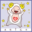 baby birth greeting card with starsign aries