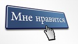 Like Button in 80 International Languages for Social Media