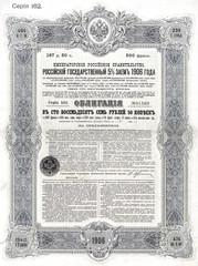 emprunt russe 1906
