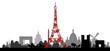 Eiffelturm Herz - Skyline Paris