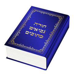 Vector illustration of the Torah book (Torah-Hebrew)