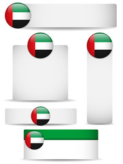 Emirates Country Set of Banners