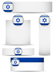 Israel Country Set of Banners