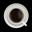 coffee cup isolated on a black