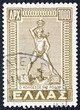 Old Greek stamp from 1947 shows Colossus of Rhodes