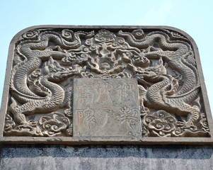 Chinese ancient stone steles