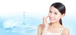Skincare woman hand touch face with smile