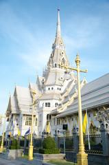 Wat Sothorn