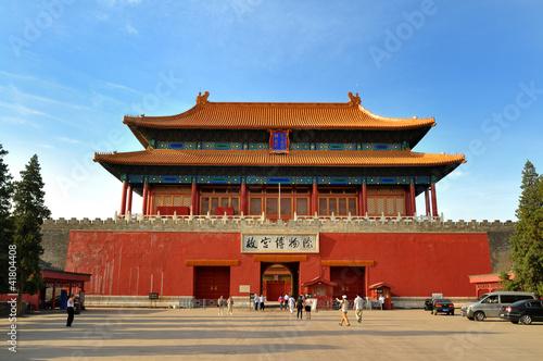 Foto op Aluminium Beijing Forbidden City in Beijing