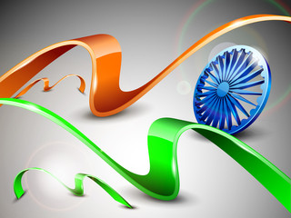3D illusrtation of Indian Flag.