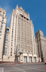 Ministry of Foreign Affairs of Russia,  landmark