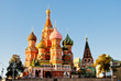 St. Basil's Cathedral, Red Square, Moscow