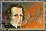 SHARJAH & DEPENDENCIES - 1972: shows Frederic Chopin (1810-1849)