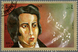 SHARJAH & DEPENDENCIES - 1972 : shows Franz Liszt (1811-1886)