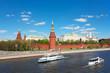 Kind to  Moscow Kremlin, Grand Kremlin Palace and Moskva River
