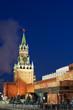 Spasskaya tower of Kremlin, night view. Moscow, Russia