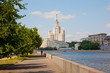 High-rise building on Kotelnicheskaya embankment in Moscow,