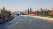 Kind to  Moscow Kremlin, Cathedrals and quay Moskva River
