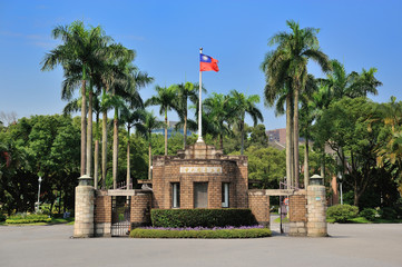 National Taiwan University Entrance