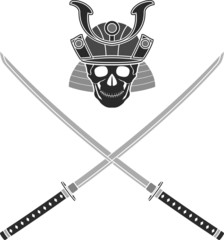 skull of samurai. vector illustration