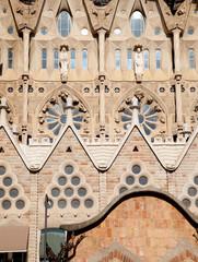 Barcelona Sagrada Familia cathedral by Gaudi