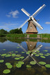 Dutch windmill in the polder