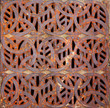 Celtic Grating
