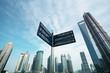 shanghai building signpost
