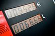 Benzinpreis Anzeige