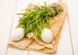 Постер, плакат: Пучок тархуна и яйца на лаваше