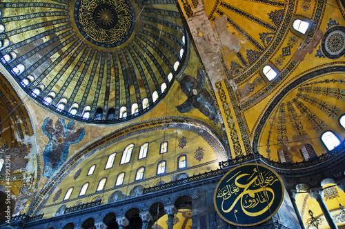 Plafond de la basilique Sainte Sophie, Istambul - Turquie Poster