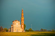 church and dramatic landscape in Sesso, Italy