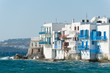 "Mykonos, ""Little Venice"""