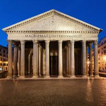 Panthéon nuit à Rome - Italie